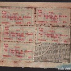 Sellos: U.G.T. FED. OBREROS DE LA MADERA, HOJA CON 5 CUOTAS, VER FOTOS. Lote 134895970