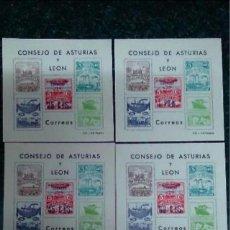 Sellos: ESPAÑA - ASTURIAS Y LEON - HOJAS BLOQUE NO EXPENDIDAS - FILABO 17AL/21AL - COMPLETA - NMG - NUEVAS. Lote 134930910