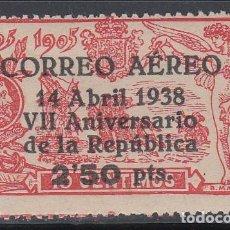 Sellos: ESPAÑA, 1938 EDIFIL Nº 756 /**/ . Lote 134957766