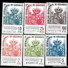 Sellos: COLECCION DE 6 SELLOS OBVENCIONALES ADUANAS ÚLTIMA EPOCA. Lote 199425897