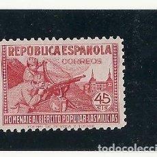 Sellos: REPÚBLICA ESPAÑOLA.AÑO 1938.. Lote 135124710
