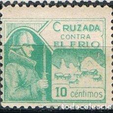 Timbres: 0541. VIÑETA CRUZADA CONTRA EL FRIO, GUERRA CIVIL *. Lote 135235218