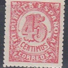 Sellos: ESPAÑA, 1938 EDIFIL Nº NE 29 /**/ . Lote 135369154