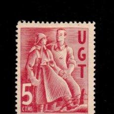 Sellos: GG-1976 U.G.T. APADRINAMENT DE BATALLONS 5 CTS GRANATE - CON FIJASELLOS. Lote 135374026