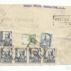 Sellos: FRONTAL CIRCULADA 1937 DE SEVILLA CON CENSURA MILITAR . Lote 135414562