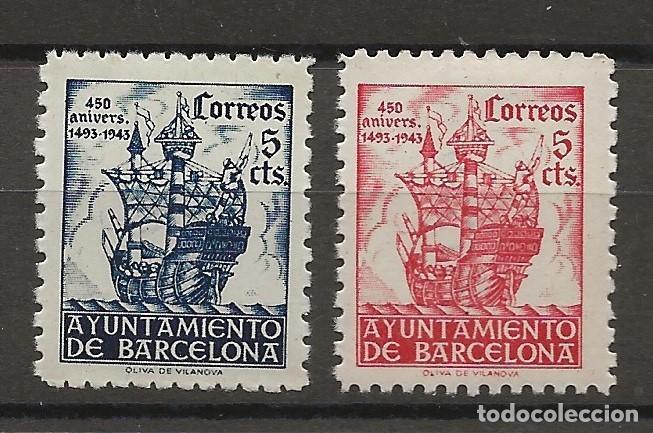 R7.BAUL/ ESPAÑA, BARCELONA 49/50 ** (Sellos - España - Guerra Civil - De 1.936 a 1.939 - Nuevos)