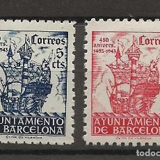 Sellos: R7.BAUL/ ESPAÑA, BARCELONA 49/50 **. Lote 171305445