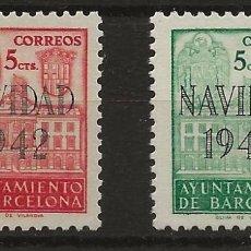 Sellos: R43/ BARCELONA SH 40/1 (*) CATALOGO 31,00€. Lote 135452530