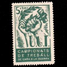 Sellos: GG-1979 GUERRA CIVIL U.G.T. 5 CTMS. CAMPIONATS DE TREBALL DE CARA A LA GUERRA.SIN FIJASELLOS . Lote 135486186