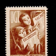 Sellos: GG-1981 GUERRA CIVIL VIÑETA DE LA U.G.T. DE 10 CTMS. LAS NOTICIAS. SIN FIJASELLOS. Lote 135487002
