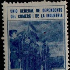 Sellos: GG-2008 GUERRA CIVIL U.G.T. - UNIO GENERAL DE DEPENDENTS DEL COMERÇ I DE LA INDUSTRIA GUILLAMON Nº. Lote 135516162