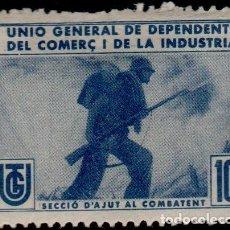 Sellos: GG-2009 GUERRA CIVIL U.G.T. - UNIO GENERAL DE DEPENDENTS DEL COMERÇ I DE LA INDUSTRIA GUILLAMON Nº. Lote 135516242