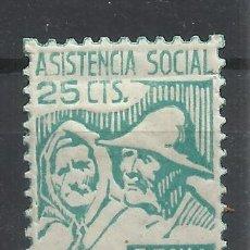 Sellos: ASISTENCIA SOCIAL DENIA 25 CTS NUEVO*. Lote 135648047
