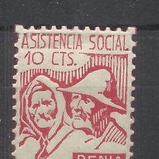 Sellos: ASISTENCIA SOCIAL DENIA 10 CTS NUEVO*. Lote 135648787