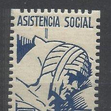 Sellos: ASISTENCIA SOCIAL DENIA 25 CTS NUEVO*. Lote 135653919