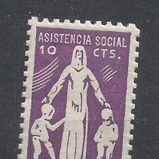 Sellos: ASISTENCIA SOCIAL GANDIA 10 CTS NUEVO*. Lote 135654559