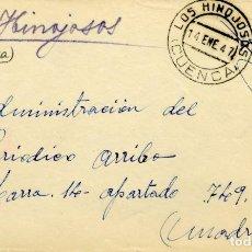 Sellos: ESPAÑA. GUERRA CIVIL. HA POSTAL. FRONTAL DE LOS HINOJOSOS A DIARIO ARRIBA MADRID. 1947.. Lote 135783342