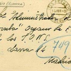 Sellos: ESPAÑA. GUERRA CIVIL. HA POSTAL. FRONTAL DE VILLARRUBIO A DIARIO ARRIBA MADRID. 1949.. Lote 135785014