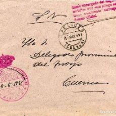 Sellos: ESPAÑA. G. CIVIL. POSGUERRA. CUENCA. SOBRE DE SAELICES A CUENCA 1941. FRANQUICIA DEL AYUNTAMIENTO. Lote 135787466
