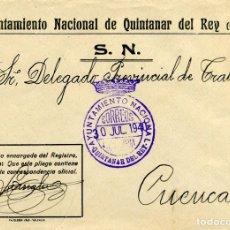 Sellos: ESPAÑA. GUERRA CIVIL. POSGUERRA. CUENCA. QUINTANAR DEL REY A CUENCA 1940.FRANQUICIA DEL AYUNTAMIENTO. Lote 135788186