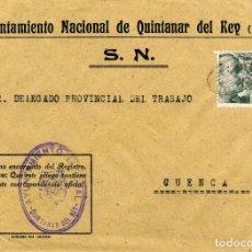 Sellos: ESPAÑA. G. CIVIL. POSGUERRA. CUENCA. QUINTANAR DEL REY A CUENCA 1941. MARCA DEL AYUNTAMIENTO.. Lote 135789798