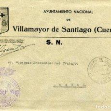 Sellos: ESPAÑA. GUERRA CIVIL. POSGUERRA. CUENCA. VILLAMAYOR DE S. A CUENCA 1940. FRANQUICIA DEL AYUNTAM. Lote 135791242