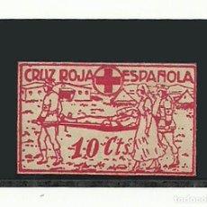 Sellos: 1937, CRUZ ROJA ESPAÑOLA, NUEVO CON GOMA Y CON CHARNELA, GUILLAMON 1659. Lote 135817602