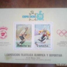 Sellos: EXPO OCIO 79, ESPAÑA 82 Y OLIMPIADAS DE MOSCÚ . Lote 135886414