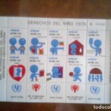 Sellos: UNICEF, XII FERIA NACIONAL DEL SELLO. Lote 135886722
