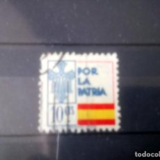 Sellos: ESPAÑA, GUERRA CIVIL, ASTURIAS, PIE DE IMPRENTA HIJOS DE HERACLIO FOURNIER, VITORIA. Lote 135899070