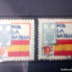 Sellos: ESPAÑA, GUERRA CIVIL, ASTURIAS, SIN PIE DE IMPRENTA. Lote 135899322