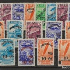 Sellos: R43/ ESPAÑA BENEFICIENCIA EDIFIL 36/52 MNH**, HUERFANOS DE CORREOS, CATALOGO 87,00€. Lote 135945806