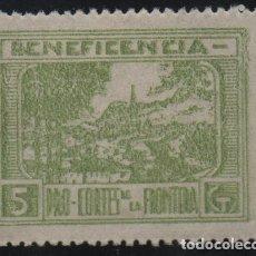 Sellos: PRO CORTE DE LA FRNTERA, 5 CTS, VERDE,. VER FOTO. Lote 136174966