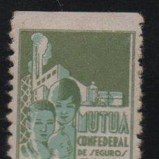 Sellos: MUTUA CONFEDERAL DE SEGUROS SOCIALES, VER FOTO. Lote 136176126