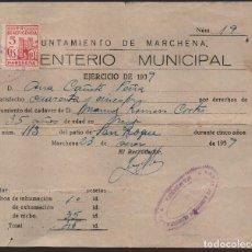 Sellos: MARCHENA--SEVILLA, CEMENTERIO MUNICIPAL, SELLO BENEFICO,. VER FOTO. Lote 136240614