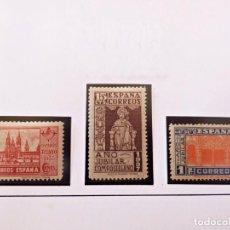 Sellos: AÑO JUBILAR COMPOSTELANO 1937. 15 DE JULIO. Lote 136267738