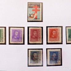 Sellos: FERNANDO EL CATÓLICO 1938 Y PRO TUBERCULOSOS POBRES 1937. Lote 136270386