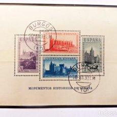 Sellos: MONUMENTOS HISTÓRICOS 1938. 10 FEBRERO. Lote 136273066