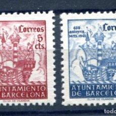 Sellos: EDIFIL SH 51/52 DE BARCELONA. NUEVOS SIN GOMA. TEMA BARCOS.. Lote 136394285