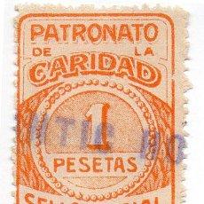 Sellos: SELLO LOCAL GUERRA CIVIL CORUÑA -CAT. GALVEZ. ORD:210. Lote 136687554