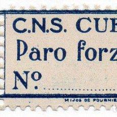 Sellos: SELLO LOCAL GUERRA CIVIL, CUENCA, CENTRAL NACIONAL SINDICALISTA. - ORD:213. Lote 136687566
