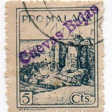 Sellos: SELLO LOCAL GUERRA CIVIL CUEVAS BAJAS -CAT. GALVEZ 424. ORD:214. Lote 136687570