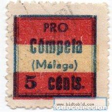 Sellos: SELLO LOCAL GUERRA CIVIL COMPETA -CAT. GALVEZ 236. ORD:218. Lote 136687590