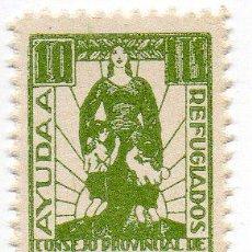 Sellos: SELLO LOCAL GUERRA CIVIL BADAJOZ -CAT. GALVEZ B46A. ORD:230. Lote 136687774
