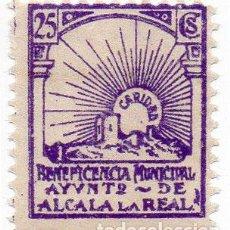 Sellos: SELLO LOCAL GUERRA CIVIL ALCALA LA REAL -CAT. GALVEZ B3. ORD:231. Lote 136687778