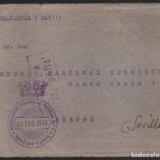 Selos: CARTA, SARGENTO PLANA MAYOR 7º TABOR REGULARES DE TETUAN, -EL PLANTIO-MADRID-, FRANQUICIA MILITAR + . Lote 136688702