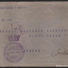 Francobolli: CARTA, SARGENTO PLANA MAYOR 7º TABOR REGULARES DE TETUAN, -EL PLANTIO-MADRID-, FRANQUICIA MILITAR + . Lote 136688702