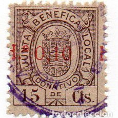 Stamps - Sello Local Guerra Civil Jerez de la Frontera -Cat. Edifil 14. ORD:777 - 136692276