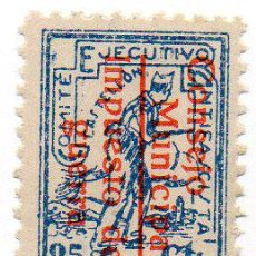 Stamps - Sello Local Guerra Civil Castellon -Cat. Edifil 14. ORD:1674 - 136699196