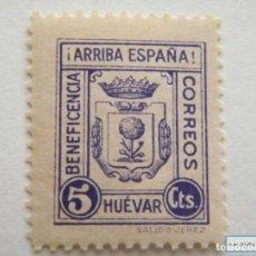 Sellos: SELLO LOCAL, HUEVAR, BENEFICENCIA. CAT. GALVEZ NºB408**. ORD: 2285. Lote 136703557